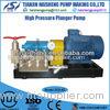 Tianjin haisheng high pressure washing machine