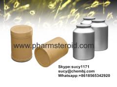 Pharmaceutical Raws Ketoconazole CAS:65277-42-1抗真菌剤