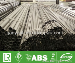TP304L Welded Stainless Steel Tube Prices