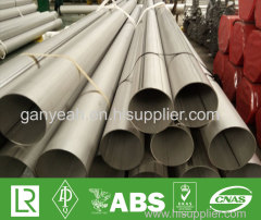 Stainless Steel Tube 304