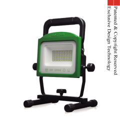 Rechargeable 30W LED Work Light 56 SMD LED