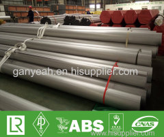 Quality Of Stainless Steel Erw Tubing