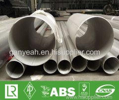 S304 Stainless Steel Tubing