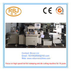 High-Speed Machine for Automatic Die-Cutting Laminate Film/ Labels Roller/ PVC Plastic