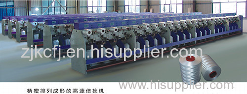High speed industial two for one twisting machine company