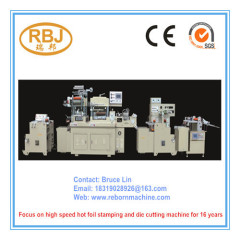 Die cutting machine with hot foil stamping and high speed sheeter
