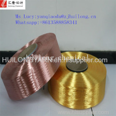 450/192 fdy polyester yarn hot sale