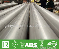 Stainless Steel Pipe Lengths 6M