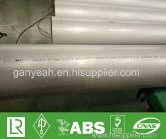 100mm Stainless Steel Pipe