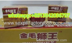 good quality jin mao shi wang male tablets aphrodisiac pills man health medicine