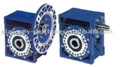 Wrom Gear Reducers- Double Reduction Line