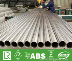 Welded Type 300 Stainless Steel Pipe