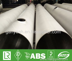 Welded Perforated Stainless Steel Tube