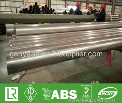 Stainless Steel Pipe Erw