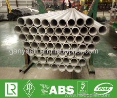 Highest Grade Of Stainless Steel Erw Pipe
