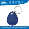 TK4100 T5577 125Khz smart rfid tag/ key fob/ key chain