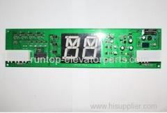 Elevator indicator PCB EISEG-231 for Sigma elevator