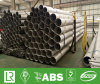 S32100 SS Erw Pipe