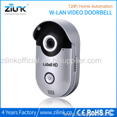 Shenzhen Zilink Electrical Appliance Co. Ltd