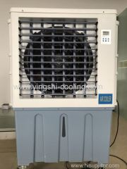 Israel New Style Portable Evaporative Air Cooler CY-80CM
