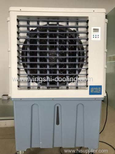New Style Portable Evaporative Air Cooler