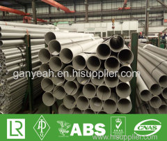 904L 3 Inch Stainless Steel Pipe