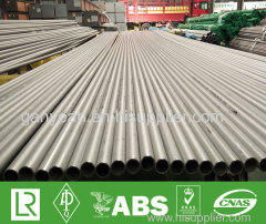 SUS316L / 1.4404 Steel Round Pipe