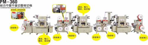 New Product Combined Flat Pressing and Die Cutting Machine