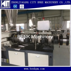 110-250mm PVC Pipe Extrusion Line with automatic pipe belling machine