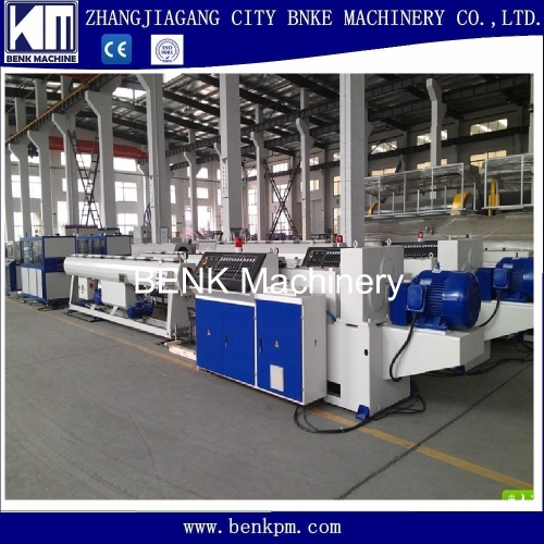 110mm PVC Pipe Production Line