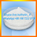 Atihistamine Powder Chlorpheniramine Maleate CAS 113-92-8