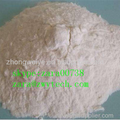 high purity steriod hormone oxandrolone/ Anavar for muscle building white powder