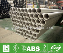 precision stainless steel tubing