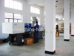 Yuyao Haibin Electric Appliance Co., Ltd.