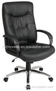 Xinghao Adjustable Office Chair PU Leather Office Chair