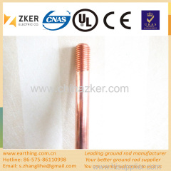 UL listed copper clad earthing rod