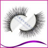 Customized Private Label 3D Real Mink Fur False Eyelash