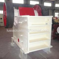 Rock crusher supplier China