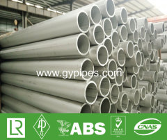 AISI316 Stainless Steel Mechanical Tube