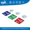 waterproof paper sticker self adhesive rfid tag