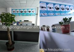 Guangzhou Donglong Electronic Co.,ltd