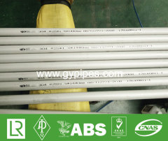 Annealed Pickled 28mm Stainless Steel Tube