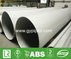 347/347H 12 Inch Stainless Steel Pipe