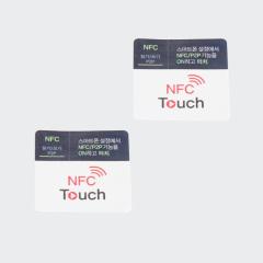 인쇄용 13.56mh mifare s50 NFC 태그