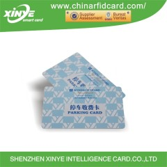 Matte finish 13.56mhz PET or ABS rfid parking card with offset printing