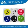 RFID wet inlay for asset tracking/paper nfc wet inlay