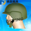 PASGT army bulletproof helmet compression mold kevlar/fiber glass ballistic helmet mold making