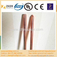 copper plated steel earthing rod