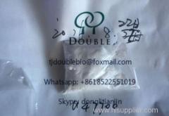u47700 U47700 W18 PMK BMK POWDER Urea formaldehyde mixture mix