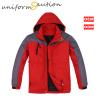 Custom padded warmup windbreaker jacket